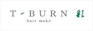 T-BURN 彩:札幌市西区の美容室